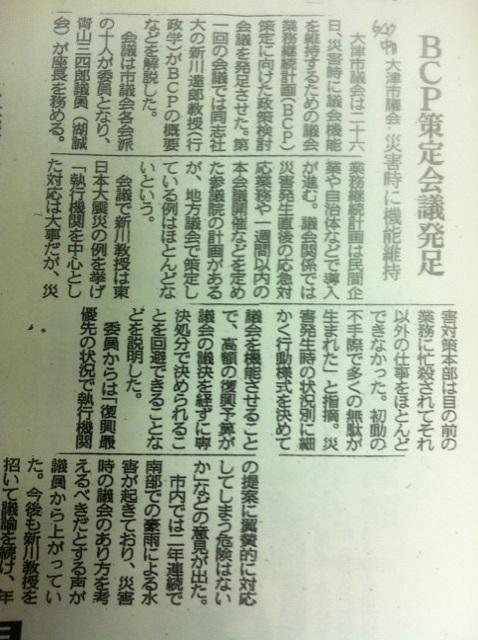 bcp_gikai
