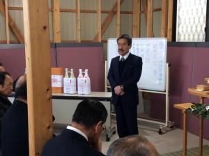 大澤会長27年2月