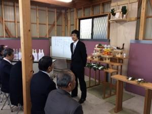 秋田晋吾後援会長27年2月