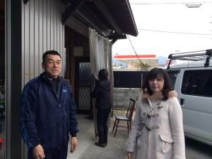 中塚村上27年2月