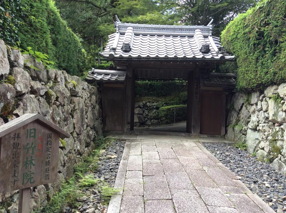 坂本竹林院1