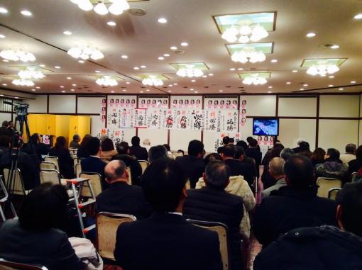 つただ恵子大津市長選挙投票日