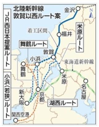 北陸新幹線敦賀以南5ルート案